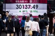 Chứng khoán châu Á giảm điểm trước triển vọng Fed tăng lãi suất