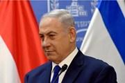 Israel kích hoạt hệ thống phòng thủ tên lửa mới ở biên giới với Syria