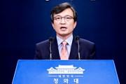 Hội nghị thượng đỉnh liên Triều lần ba khó diễn ra vào đầu tháng Chín