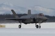 Hàn Quốc muốn triển khai máy bay tàng hình F-35B trên tàu đổ bộ