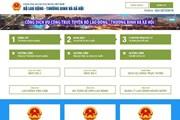 Bộ Lao động-Thương binh và Xã hội ra mắt cổng dịch vụ công trực tuyến