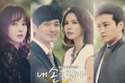 Phim truyền hình Hàn Quốc 'Hãy nắm tay anh' chính thức trở lại