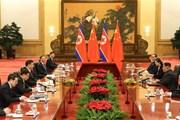 Cột mốc chính trong chuyến thăm Trung Quốc của ông Kim Jong-un