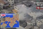 Video khoảnh khắc xảy ra động đất ở Nhật Bản khiến 2 người chết