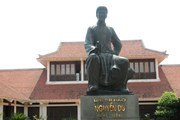 Những danh nhân tuổi Dậu nổi tiếng trong lịch sử Việt Nam