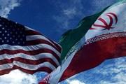 Chuyên gia: Mỹ bới móc bằng chứng Iran vi phạm thỏa thuận hạt nhân