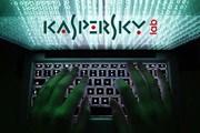 """Thượng viện Mỹ bỏ phiếu để nói """"Không"""" với Kaspersky Lab"""