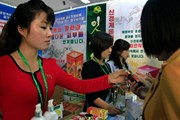 Bất chấp lệnh trừng phạt, Triều Tiên vẫn xúc tiến thương mại quốc tế