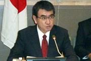 Nhật Bản, Iran nhất trí hợp tác thực thi thỏa thuận hạt nhân lịch sử