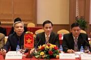Đối thoại Việt Nam-Hoa Kỳ lần 7 về châu Á-Thái Bình Dương