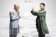 Tỷ phú Jack Ma đóng phim võ thuật cùng Lý Liên Kiệt, Chân Tử Đan