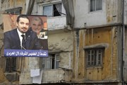 Thủ tướng Liban Saad Hariri sẽ về nước trong tuần tới