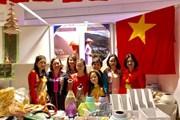 "Việt Nam tham gia Hội chợ từ thiện ""CHARITY BAZAAR"" tại Ukraine"