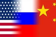 'Mỹ không có lý do gì để gây chiến với Trung Quốc, Nga'