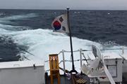 Một thuyền viên Việt Nam tại Hàn Quốc mất tích sau một vụ tai nạn