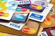 [Video] Hạn mức thẻ tín dụng tối đa sẽ là 1 tỷ đồng