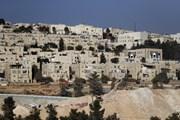 Palestine cảnh báo Israel về áp đặt chủ quyền với khu định cư Do Thái