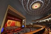 Trung Quốc thông qua các dự thảo nghị quyết, nghị trình quan trọng