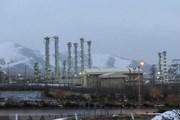 Vấn đề hạt nhân Iran: Mỹ hy vọng đạt thoả thuận với Anh, Pháp, Đức