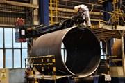 Nga đòi Mỹ bồi thường vì áp đặt thuế với các sản phẩm thép, nhôm