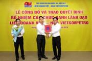 Liên doanh Việt-Nga Vietsovpetro có Tổng Giám đốc mới