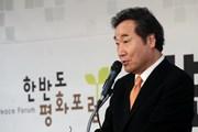 Thủ tướng Hàn Quốc: Tổng thống Donald Trump là nhà đàm phán lão luyện
