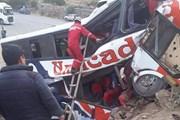 Xe buýt đâm vào tảng đá trên đường cao tốc, 12 người thiệt mạng