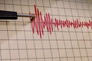 Động đất mạnh 5,9 độ Richter làm rung chuyển tỉnh Osaka của Nhật Bản