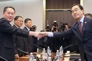 Triều Tiên kêu gọi Hàn Quốc phát huy tinh thần của Tuyên bố Panmunjom