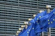 16 nước EU tham dự hội nghị thượng đỉnh không chính thức