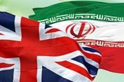 Anh cam kết tiếp tục hợp tác kinh tế với Iran bất chấp thách thức