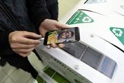 Hà Nội sắp có thùng rác thông minh có thể sạc được điện thoại di động
