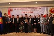 Doanh nghiệp Việt Nam tại Nhật Bản tăng cường liên kết