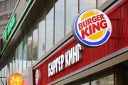 World Cup 2018: Burger King xin lỗi vì quảng cáo xúc phạm phụ nữ