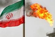 EU triển khai cơ chế pháp lý chống các lệnh trừng phạt Iran của Mỹ