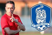 Đội tuyển bóng đá quốc gia Hàn Quốc có huấn luyện viên mới