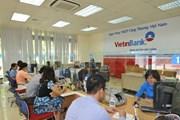 VietinBank chi trả cổ tức năm 2017 bằng tiền mặt từ 5-7%