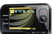 Nokia cam kết bảo vệ vị thế số 1 về smartphone