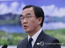 Hàn Quốc chưa xem xét cùng Triều Tiên tổ chức Á vận hội mùa Đông