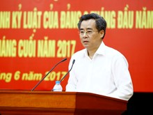 Hội nghị Ban Chấp hành Đảng bộ Khối các cơ quan TW lần thứ 9