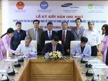 Samsung hỗ trợ 6,7 tỷ đồng xây nhà vệ sinh trường học ở Bắc Giang
