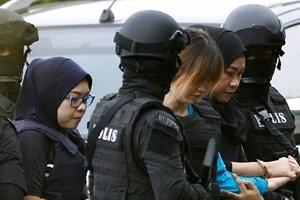 Vụ xét xử Đoàn Thị Hương sẽ tiếp tục diễn ra vào đầu tháng 10