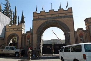 Phủ Tổng thống Yemen bị không kích, chưa có thông tin thương vong