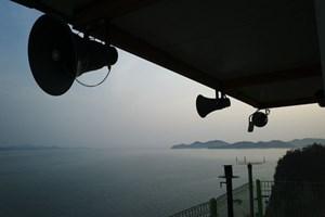 2 công dân Triều Tiên đào tẩu sang Hàn Quốc qua đường biển
