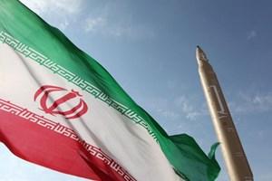 Nhật Bản tuyên bố tiếp tục ủng hộ thỏa thuận hạt nhân Iran