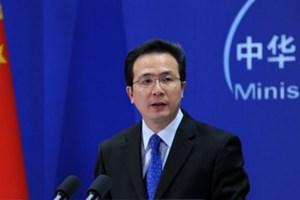 """Trung Quốc """"lấy làm tiếc"""" về việc Hàn Quốc mở rộng ADIZ"""