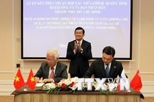 Thúc đẩy hợp tác giữa Thành phố Hồ Chí Minh và tỉnh Moskva