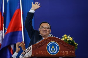 Campuchia: Hai đảng chính trị liên minh với nhau trước cuộc bầu cử