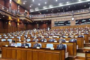 Quốc hội Campuchia tiến hành kỳ họp toàn thể sau 3 tháng nghỉ