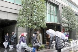 Nhật tạm dừng 2 sàn kinh doanh tiền ảo sau vụ Coincheck bị tấn công